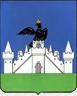 ломбард в Орле