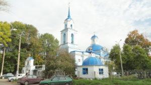 ломбард в городе Донской Тульской области