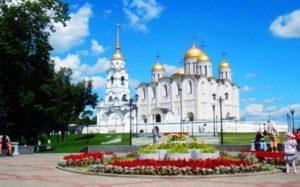 ломбард во Владимире
